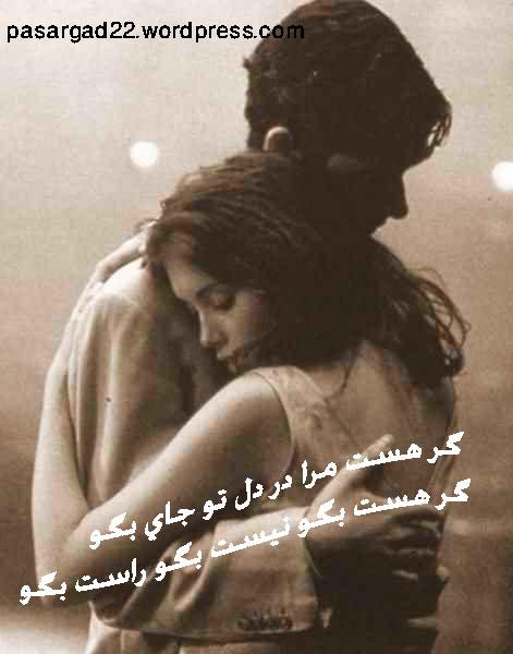 lover1.jpg